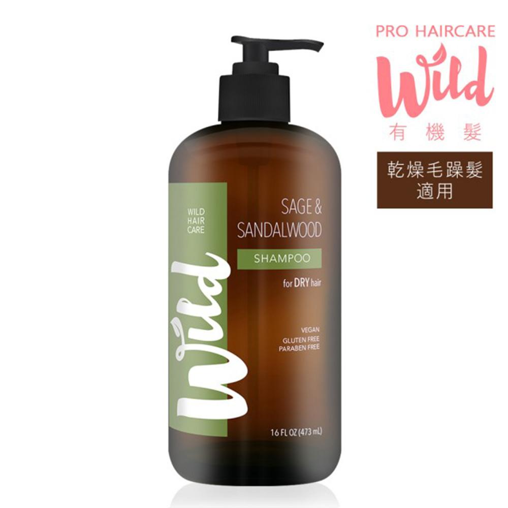 【加贈髮妝水】Wild Hair Care 有機髮 檀香鼠尾草防護滋養洗髮精 473mL