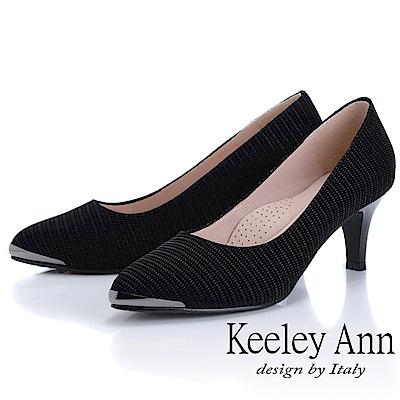 Keeley Ann 氣質百搭~OL百搭金屬尖頭真皮中跟鞋(黑色-Ann)