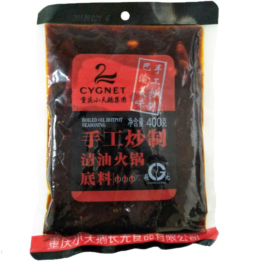 重慶小天鵝 清油火鍋底料(200g)