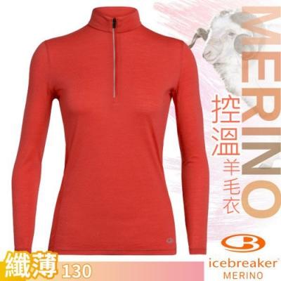 Icebreaker 女 Amplify 美麗諾羊毛COOL-LITE排汗半開襟長袖上衣_橘紅