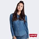 Levis 女款 牛仔襯衫 Barstow V型雙口袋 經典修身版型 淺藍水洗