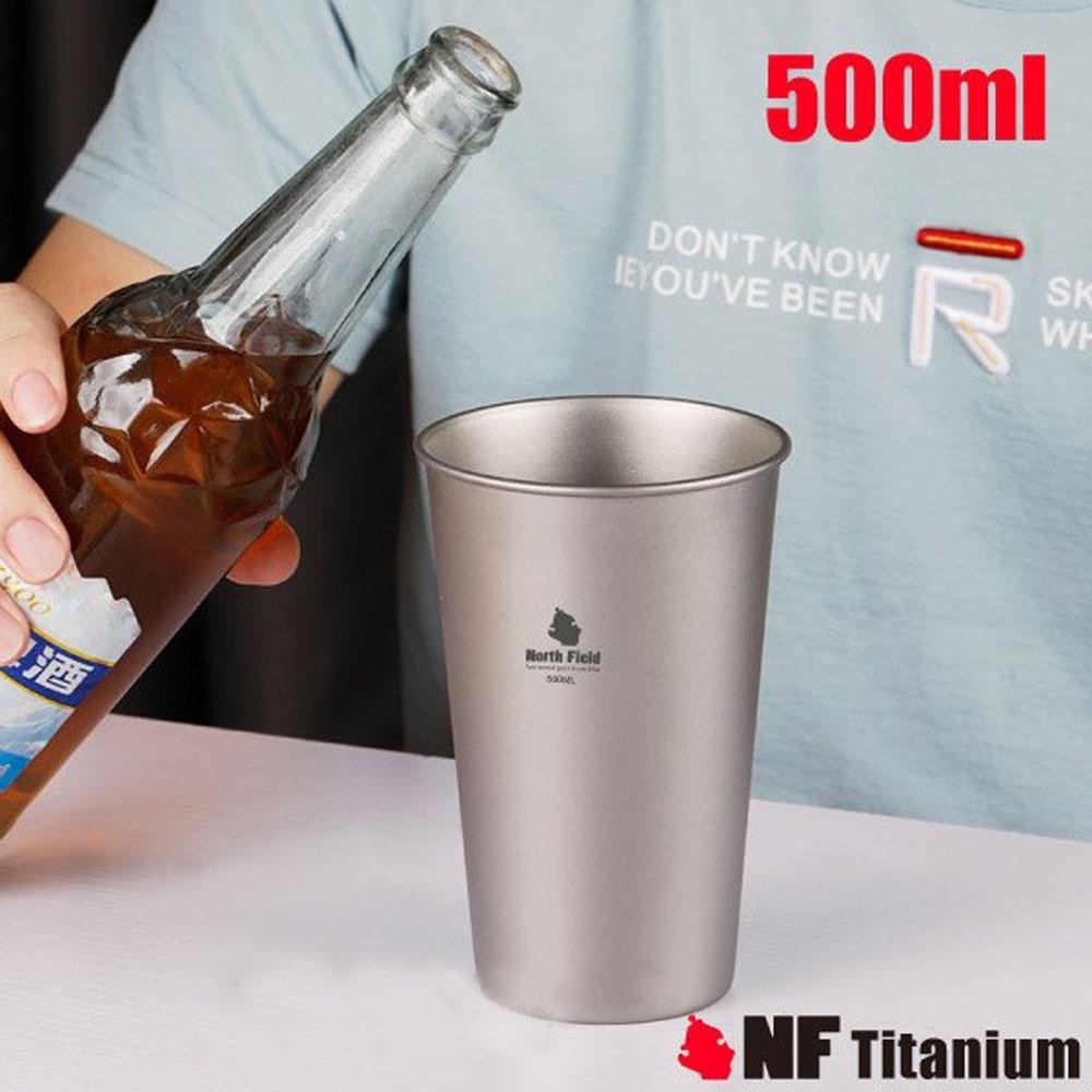 North Field 健康鈦-養生大師 500ml 超輕量安全無毒單層純鈦啤 酒杯子