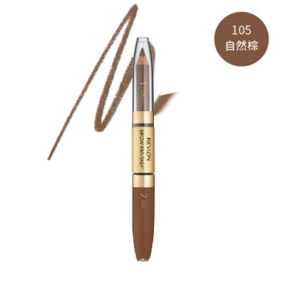 露華濃筆膠有型美眉筆105自然棕