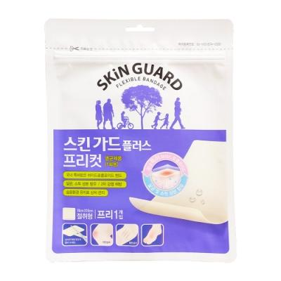 韓國東亞 SKIN GUARD PLUS水膠體人工皮(10cmx10cm)x4入