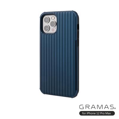 GRAMAS 東京職人工藝iPhone 12 Pro Max (6.7吋)專用 雙料保護軍規防摔行李箱手機殼-Rib系列(藍)