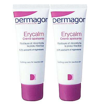 DERMAGOR朵瑪 敏弱舒緩修復乳40ml(2入特惠)