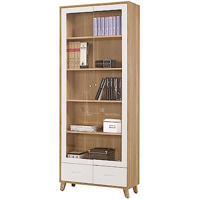 文創集 派德時尚2.7尺二門二抽書櫃/收納櫃-80x40x200cm免組