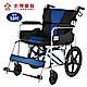 必翔銀髮 座得住輕量型看護輪椅 PH-182S (後折背款) product thumbnail 1