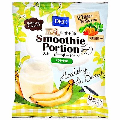 DHC 沖泡美漾飲料-香蕉風味(110g)