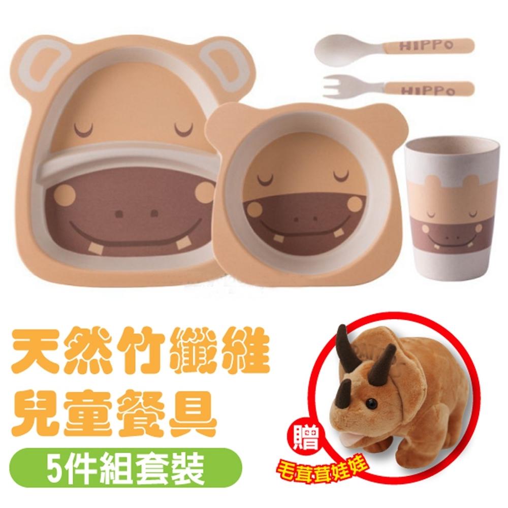 VOSUN 健康環保抗菌天然竹纖維餐具5件套裝組(餐盤.碗杯.湯匙叉)_小河馬