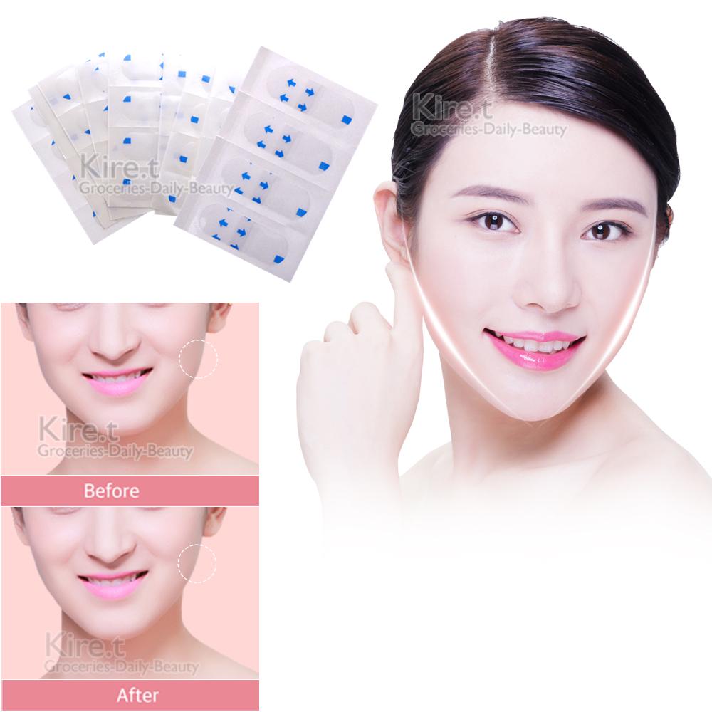 韓國-V臉貼-瘦臉拉提隱型膠帶-立體輪廓修容貼88枚-贈隱形雙眼皮貼kiret