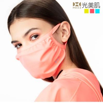 HOII光美肌-HOII后益先進光學布-范冰冰愛用機能經典復刻素面口罩一般款HO26-3色-MIT台灣製