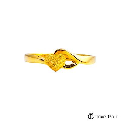 Jove gold 知己黃金戒指