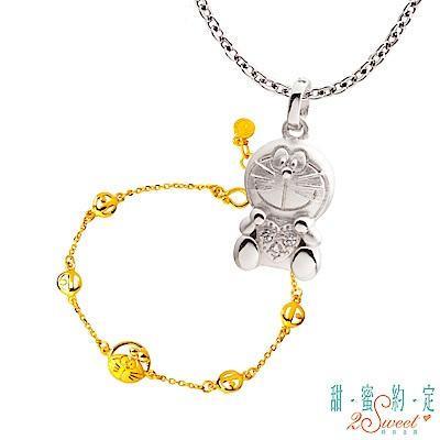 甜蜜約定 Doraemon 唯一哆啦A夢純銀墜子+幻想黃金手鍊