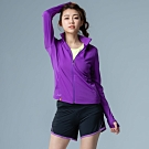 【LACHELN】女款COOLMAX小立領針織防曬外套-葡萄紫(L81W507)