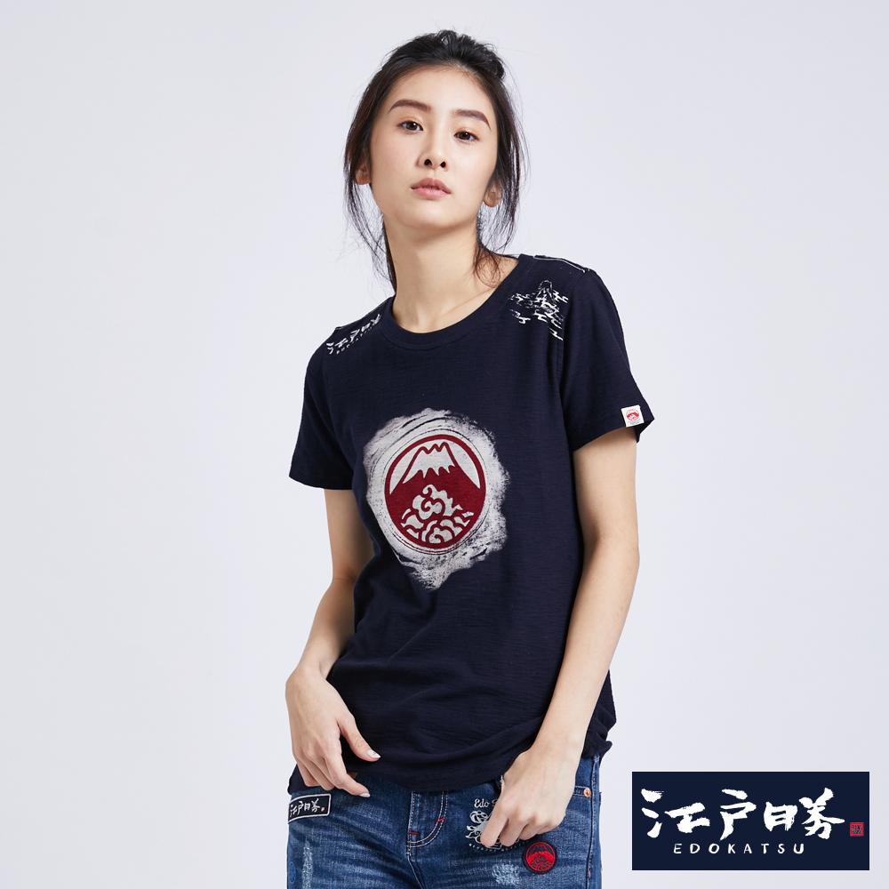 EDO KATSU江戶勝 拔色富士山短袖T恤-女-丈青色