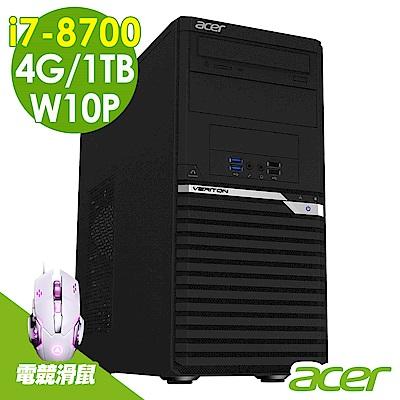 Acer M6660G i7-8700/4G/1T/W10P