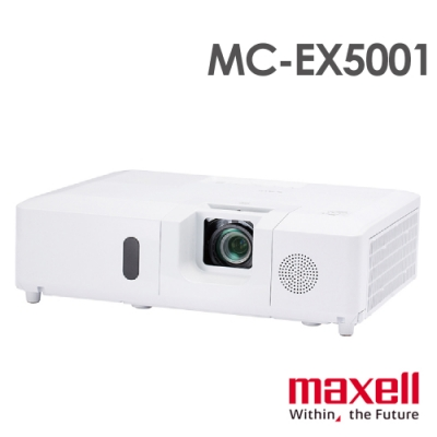 MAXELL MC-EX5001 XGA 商務投影機(5200流明)