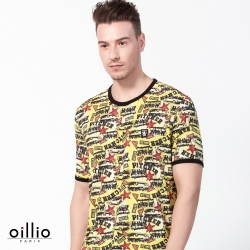 oillio歐洲貴族 夏日冰涼感圓領T恤 超柔不易皺衣料 黃色