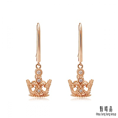 點睛品 V&A 18KR 玫瑰金皇冠鑽石耳環