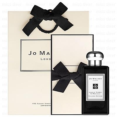 *JO MALONE 小花茉莉與萬壽菊香水100ml