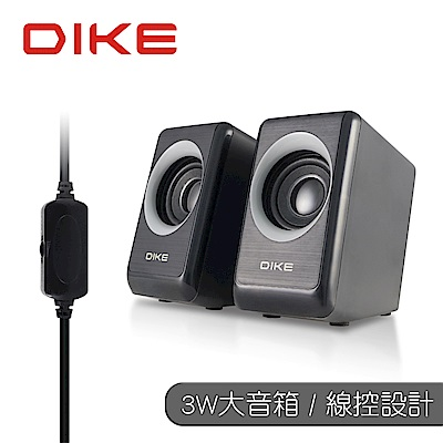 DIKE 兩件式2.0喇叭 USB 供電 DSM220