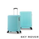 SKY ROVER 19吋 綠松石 璀璨晶鑽 側開可擴充拉鍊登機箱 行李箱 SRI-1808