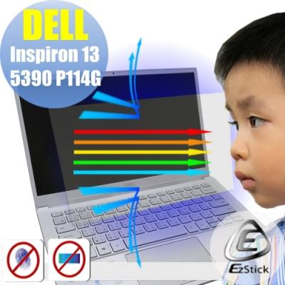 EZstick DELL Inspiron 13 5390 防藍光螢幕貼