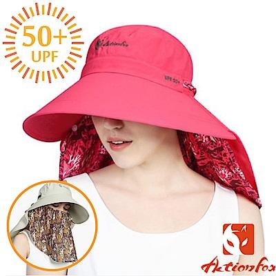 【挪威 ACTIONFOX】女新款 抗UV排汗印花護脖遮陽帽_玫紅