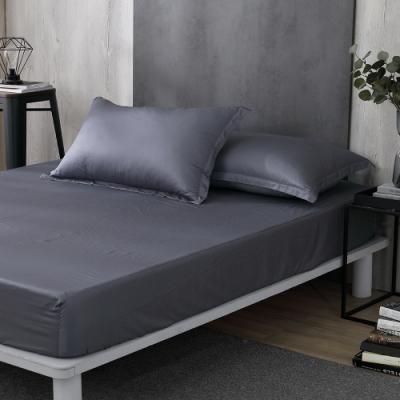 OLIVIA TWINS 藍灰X灰 標準雙人床包歐式枕套組 MOC莫代爾棉 台灣製