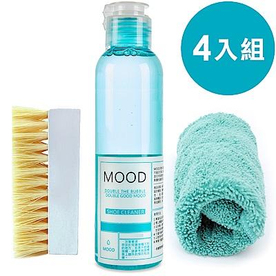 [團購_4入組]【MOOD】MIT瞬間極白 洗鞋神器(洗鞋劑240ml+防霉刷+清潔布)