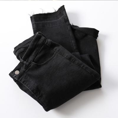 做舊毛邊微彈薄絨牛仔褲顯瘦小腳褲-設計所在