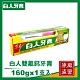 白人雙氟+雙鈣牙膏160g +牙刷組 顏色隨機 product thumbnail 1