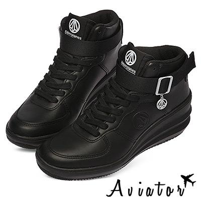 Aviator*韓國空運-PAPERPLANES美腿激瘦撞色楔型鞋-黑