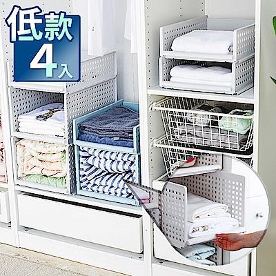 家適帝 日式可疊加免組裝抽取式收納箱 (低款-4入)