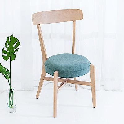 Boden-薩普實木餐椅/單椅-51x51x84cm