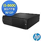 HP Z2 G4 SFF i5-8600/8G/1TB/W10P