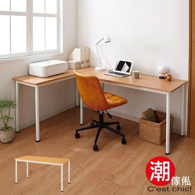 C est Chic_富良野多組合工作桌‧幅140CM W140*D60*H70 cm