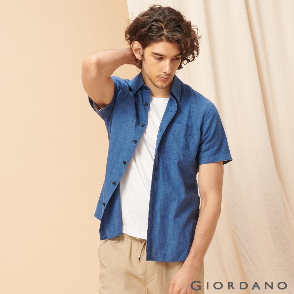 GIORDANO 男裝夏日棉麻短袖襯衫-13 中藍