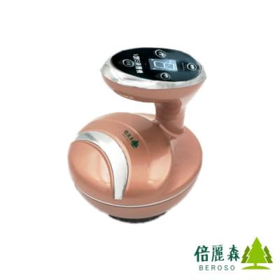 【倍麗森Beroso】充插兩用按摩負壓引力美體機(BE-A00004-G1)-玫瑰金