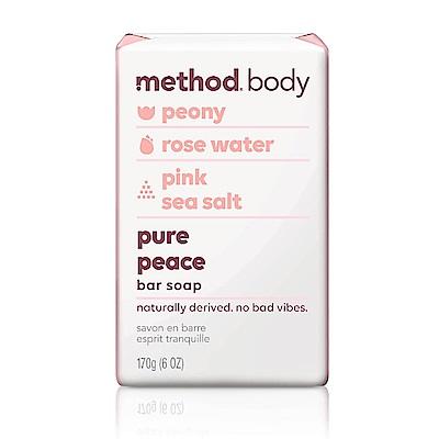 method美則感官沐浴皂-純粹寧靜 170g