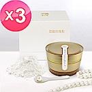 歐力婕 100%頂級口服珍珠粉末(30公克/盒)三盒組-到期日2019/11/18