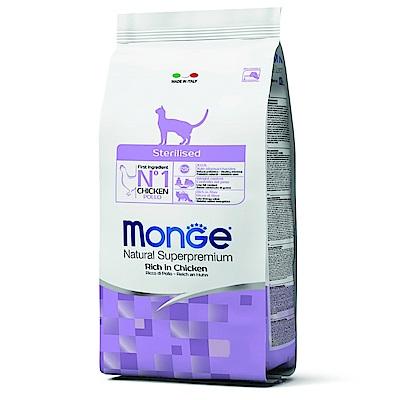 Monge Natural 天然特選 結紮貓 雞肉配方 1.5KG