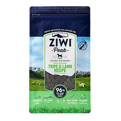 ZiwiPeak巔峰 96%鮮肉狗糧*羊肚羊肉*1KG