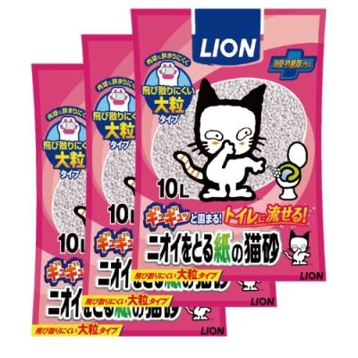 LION 獅王 - 除臭紙砂/紙貓砂 大顆粒設計 10L裝-三包入