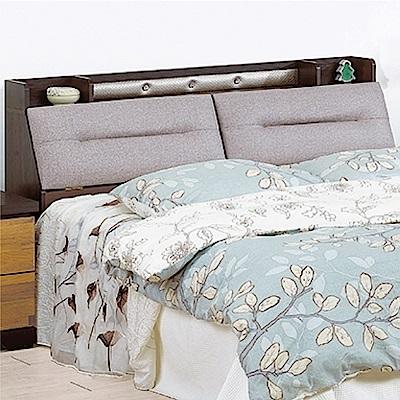 綠活居 高利斯6尺貓抓皮雙人加大床頭箱(二色+不含床底)-181x30x90cm免組