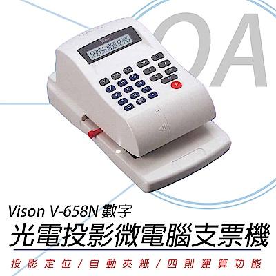 VISON V-658N / V658N 數字 光電投影定位微電腦支票機