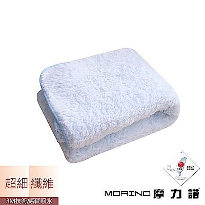 MORINO摩力諾 超細纖維速乾擦髮巾/毛巾-粉藍