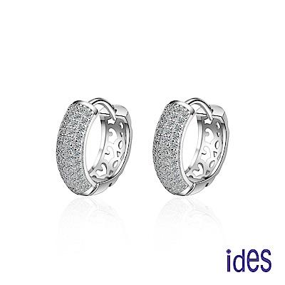 ides愛蒂思 時尚輕珠寶晶鑽耳環/感性(C圈式)