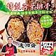 南門市場逸湘齋 特製荷葉排骨三入(450g) product thumbnail 1